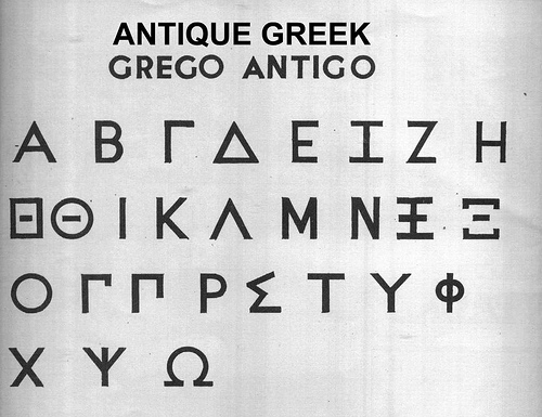alphabet-greek